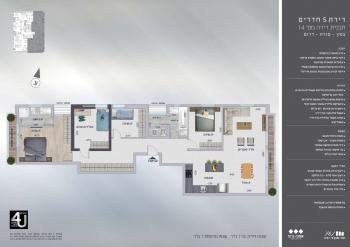 תוכנית דירה מספר 14, דירת 5 חדרים
