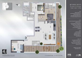 תוכנית דירה מספר 26, דירת 4 חדרים