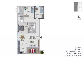 קומה ראשונה, דירה 2