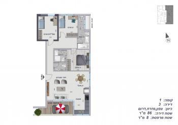 קומה ראשונה, דירה 3