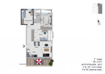 קומה שביעית, דירה 15