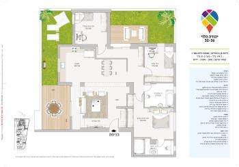 תכנית דירה מס' 1