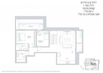 דירה מס' 1, קומת מרתף